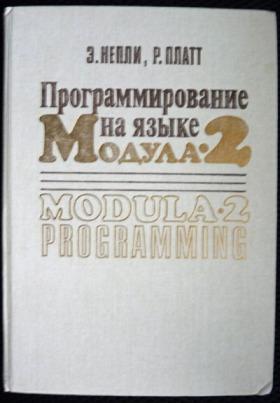DMC-FZ28_130116_143855_P1040780